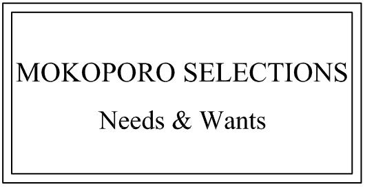 MOKOPORO SELECTIONS 茉合桂物
