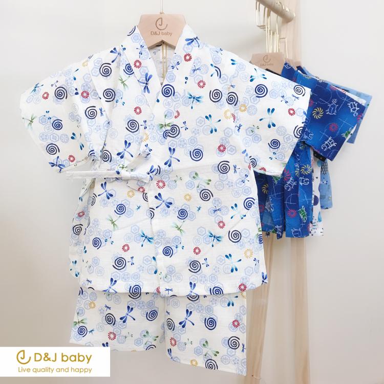 漩渦蜻蜓甚平和服套裝 - D&J baby.jpg