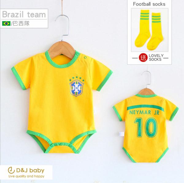 巴西隊足球包屁衣 - D&J baby.jpg