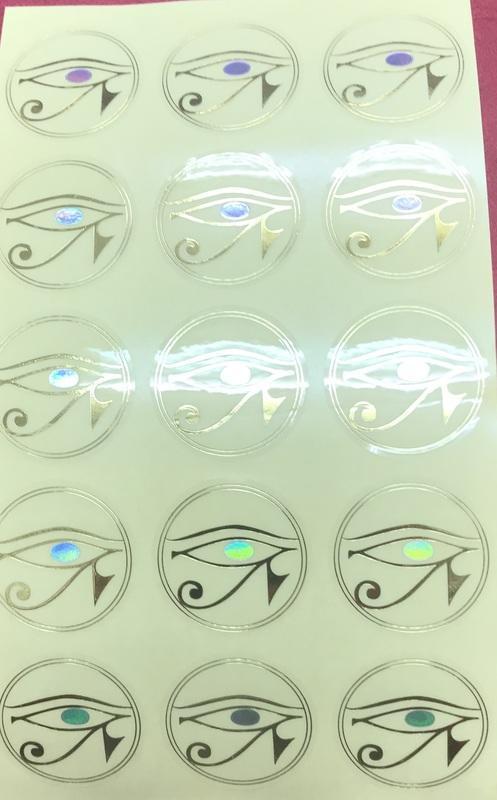 荷魯斯之眼能量貼紙(特別版)((3公分).jpg