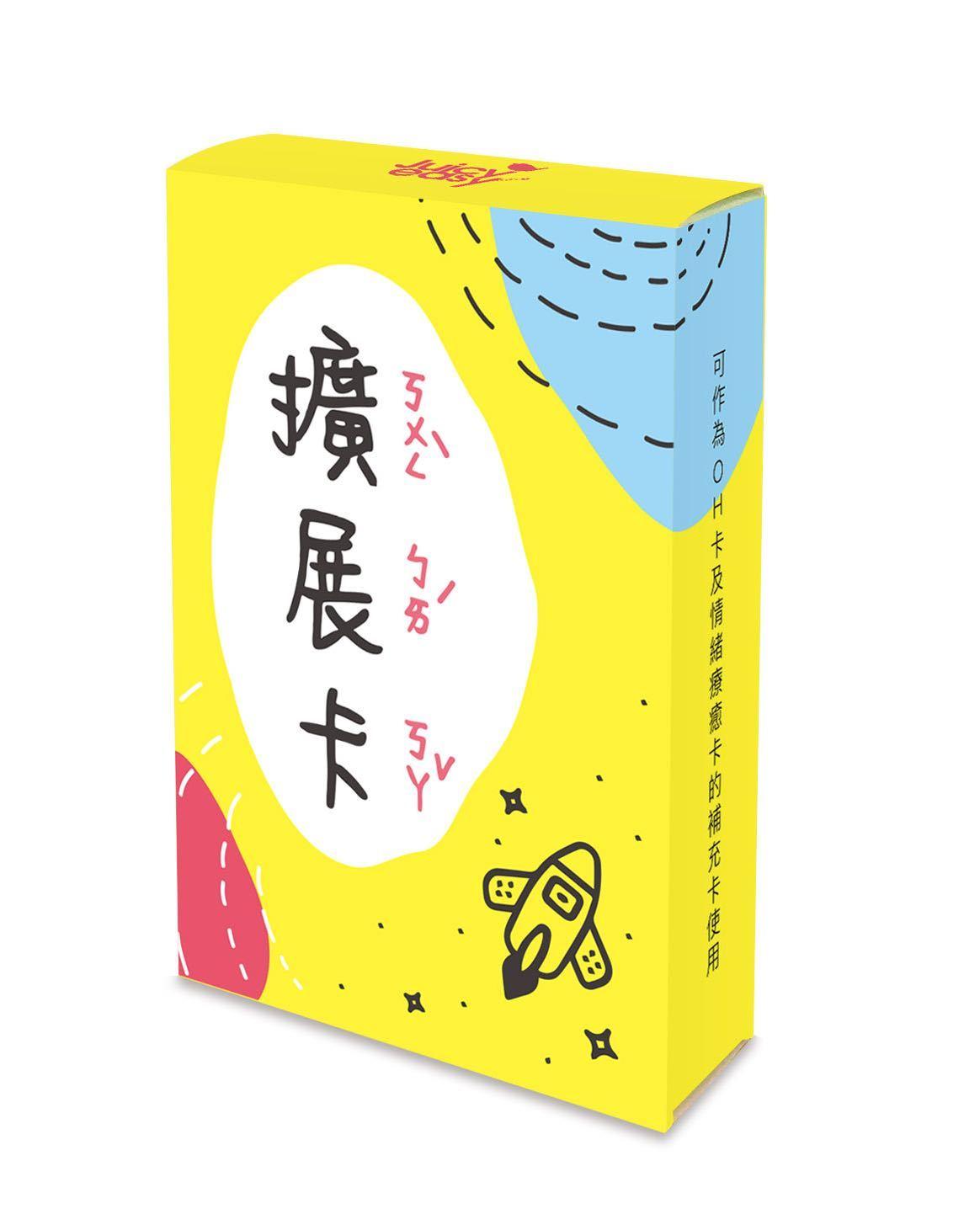 擴展卡 (空白卡) 可搭配OH卡系列、情緒療癒卡使用.jpg