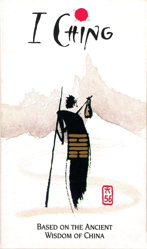 水墨易經卡:I Ching Holitzka Deck.jpg