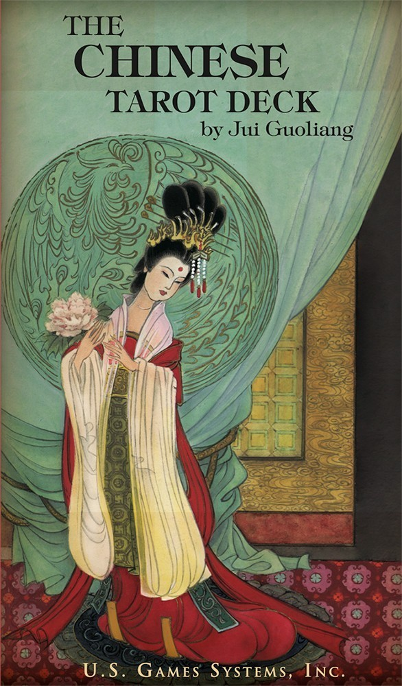 中國塔羅牌:The Chinese Tarot.jpg