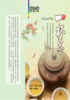 一杯茶.jpg