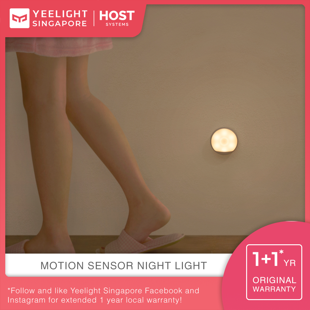 Yeelight Motion Sensor Night Light.png