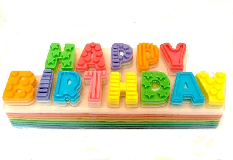 Happy Birthday Block (Ready Made).jpg