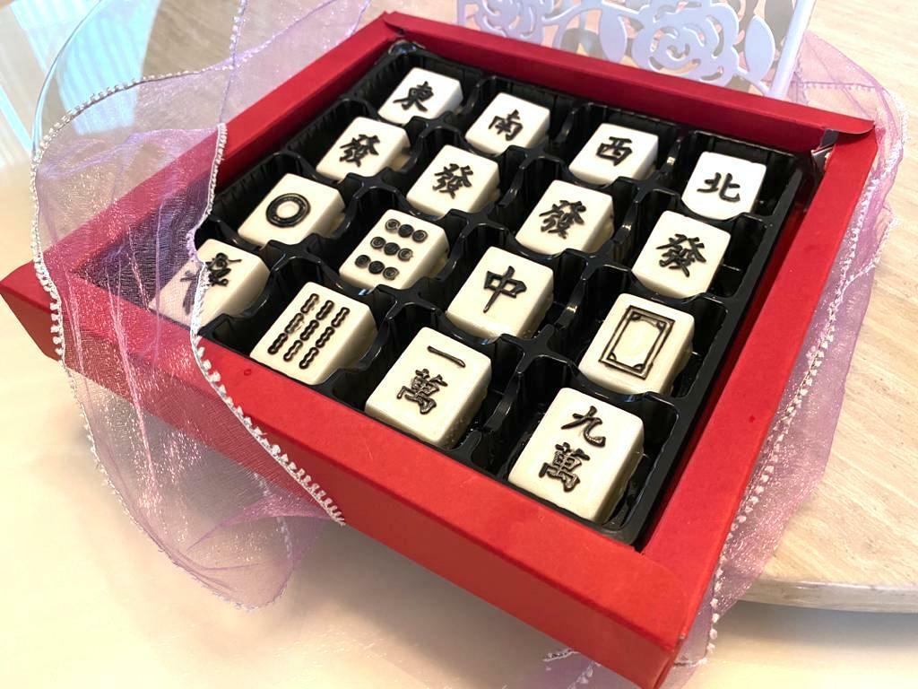 Mahjong Gift Pack.jpeg