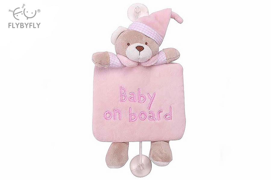 Baby on Board (Pink).jpg