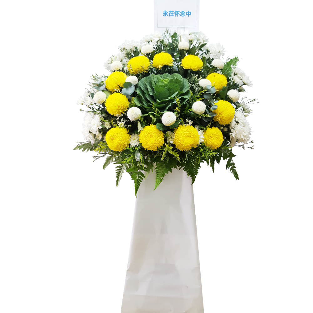 Condolence-Stand-15_ii-florist.png