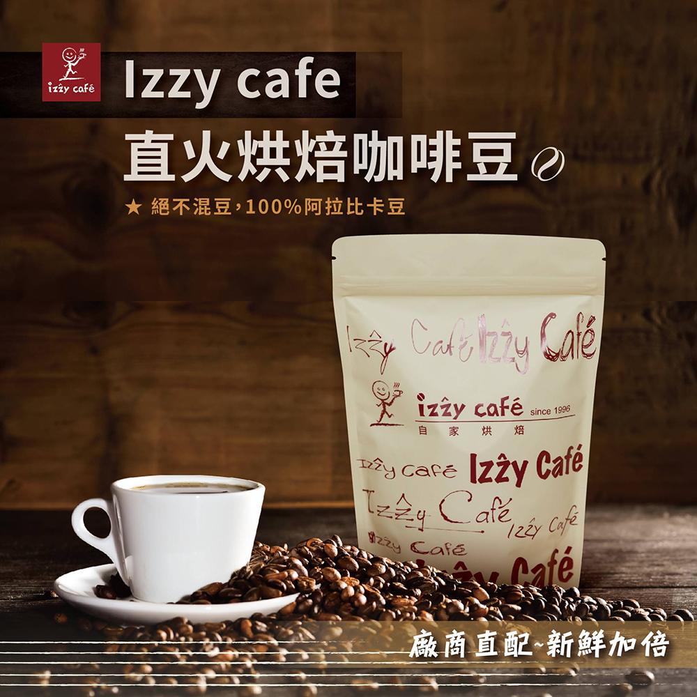 IzzyCafe.jpg