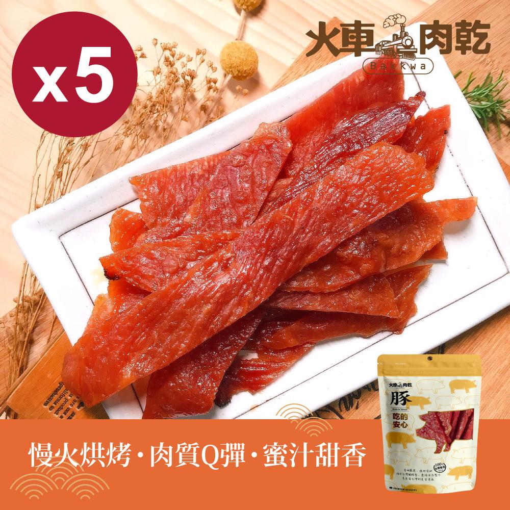 蜜汁肉乾x5-黃1000x1000.jpg