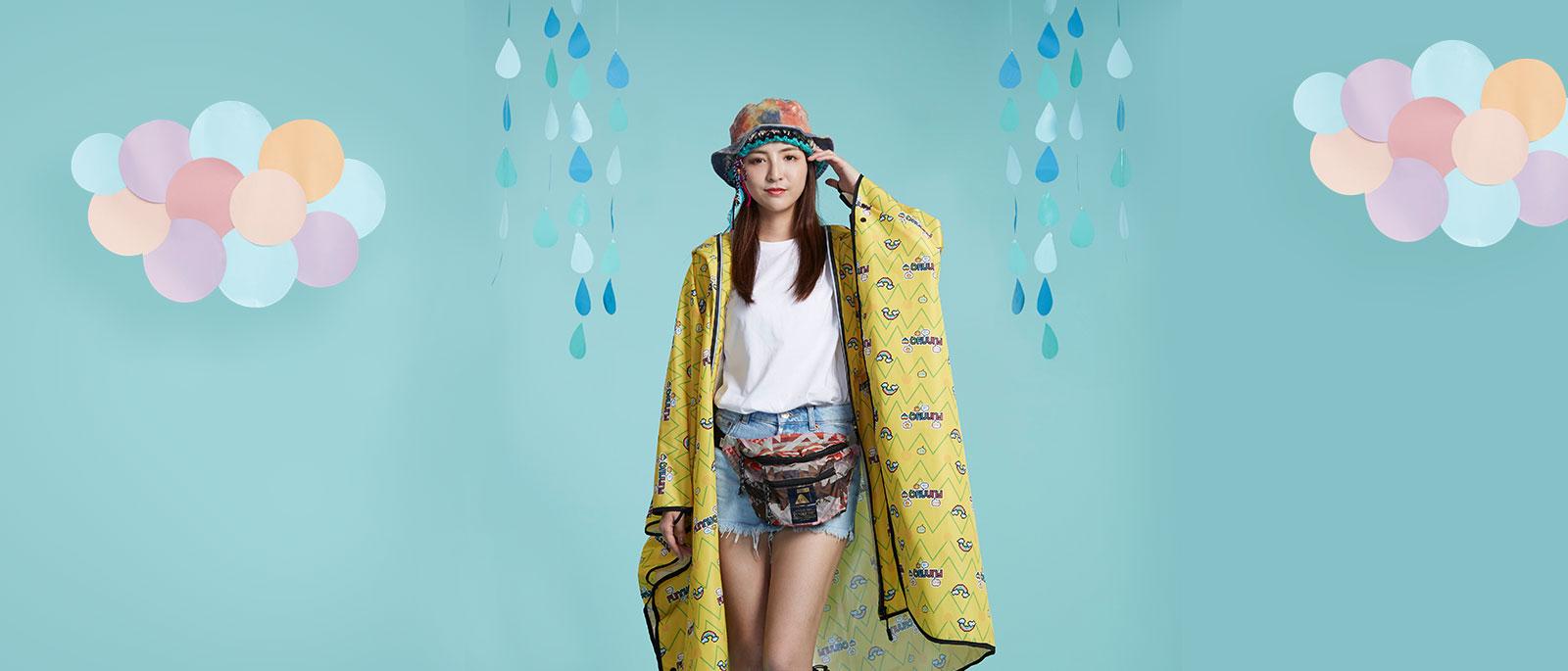Funny Q |趣味生活 | 是雨衣也是風衣