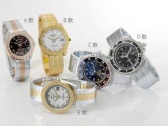 典藏名錶-3500.jpg