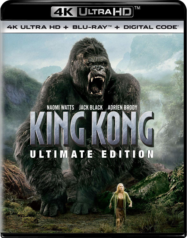 King Kong Ultimate Edition 4K Blu-ray Malaysia.jpg