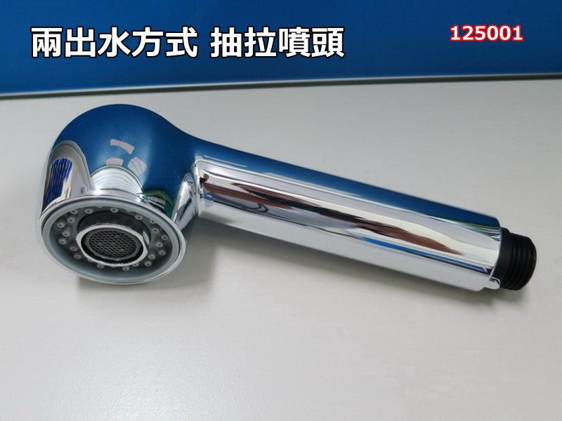 125001.JPG