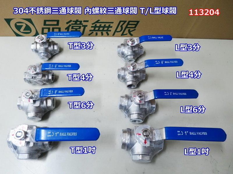 113204-7.JPG