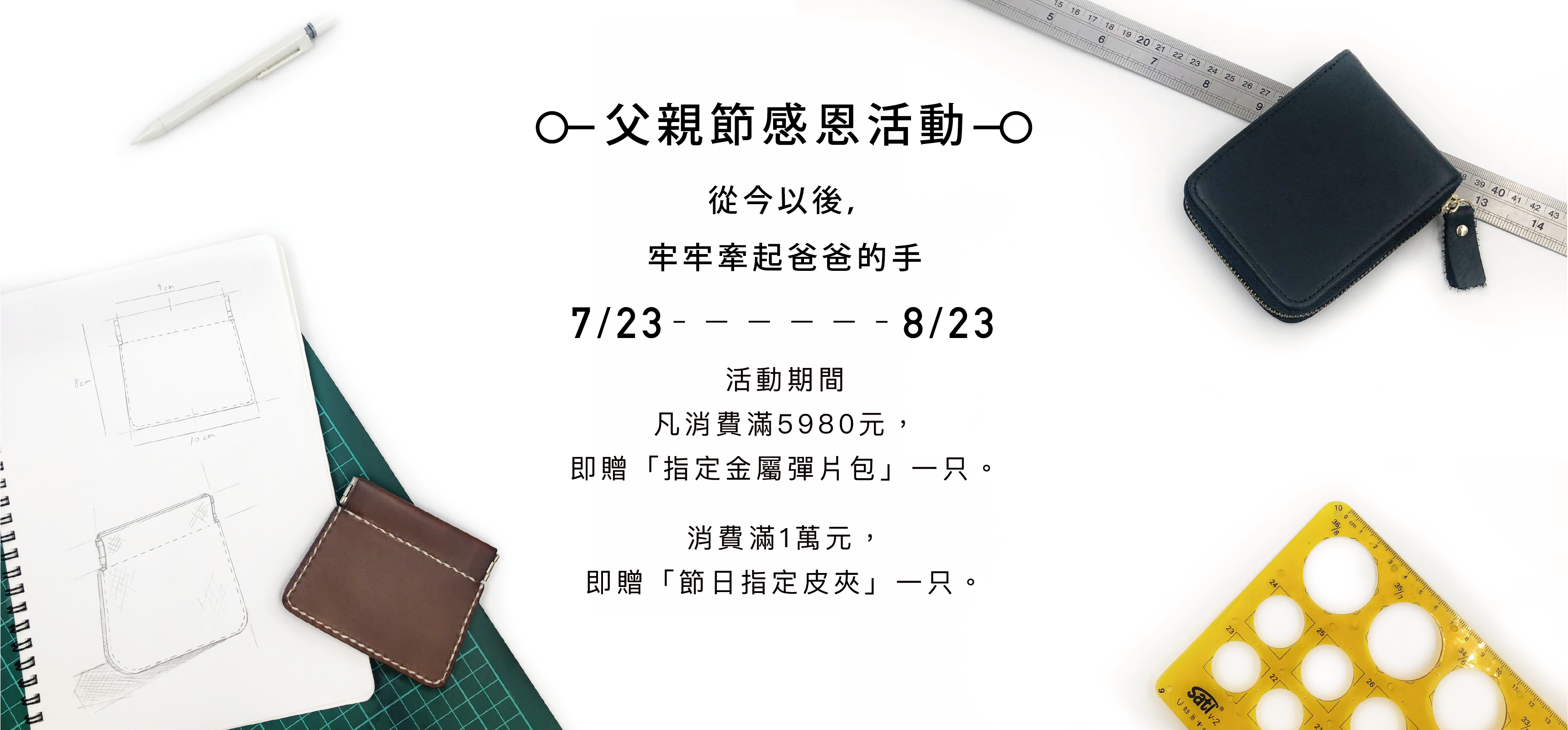 FB banner-04.png