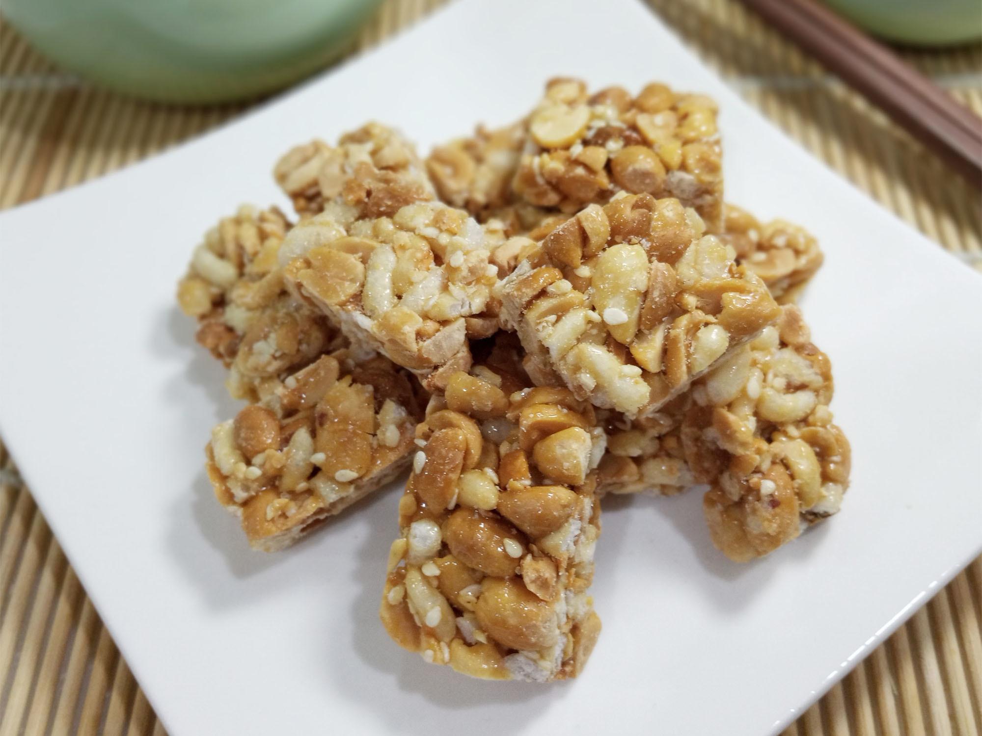 peanut candy1 -2000x1500.jpg