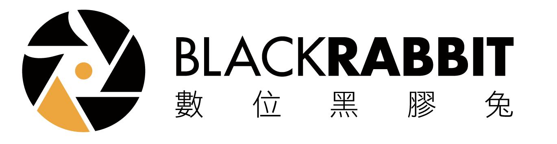 數位黑膠兔 Blackrabbit