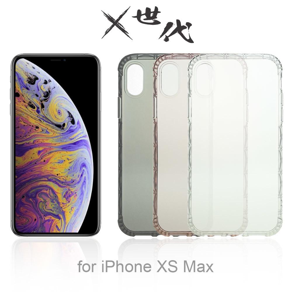 XSMax-1000.jpg