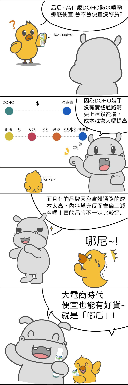 長型漫畫_工作區域 1.jpg