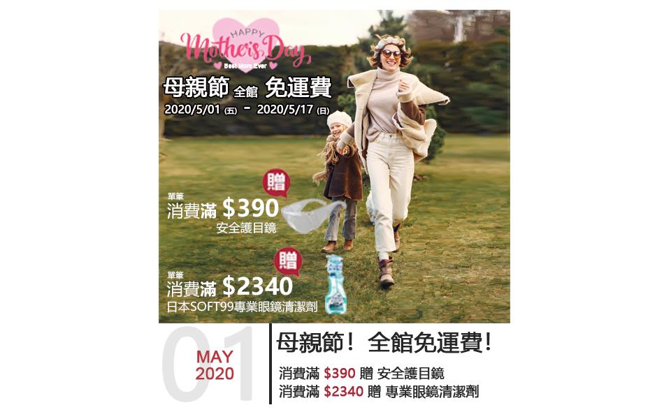 SHIHUA 台灣 - EYE上新視界 眼鏡・太陽眼鏡   Our News -
