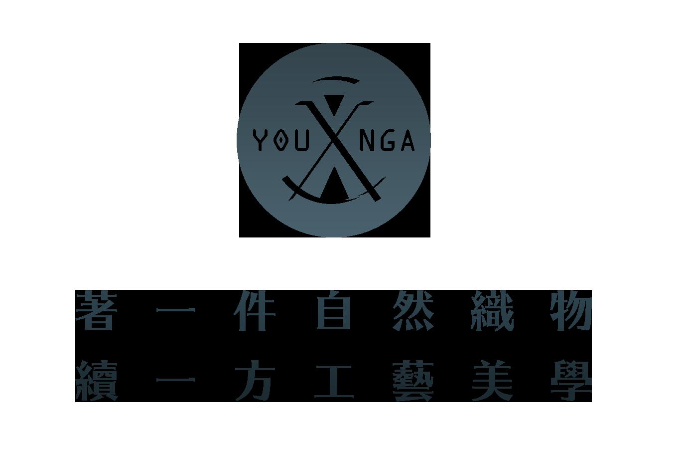 【 Y O U N G A 洋 嘎 】