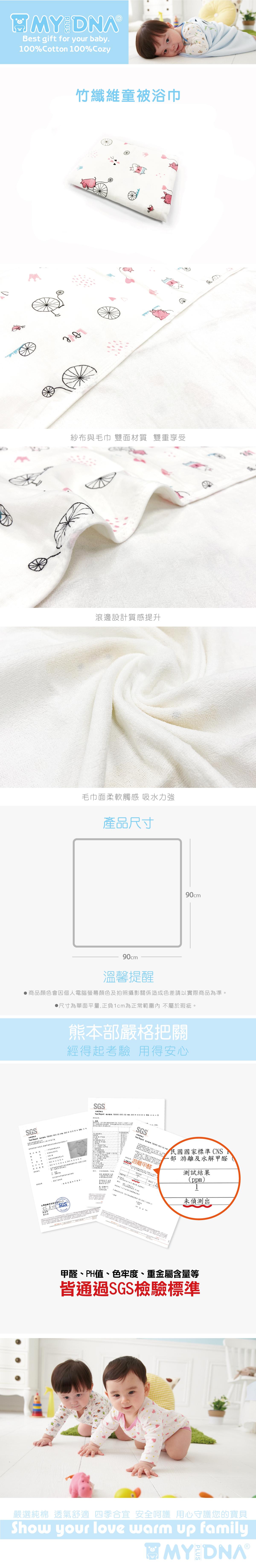 竹纖維童被浴巾-河馬.jpg