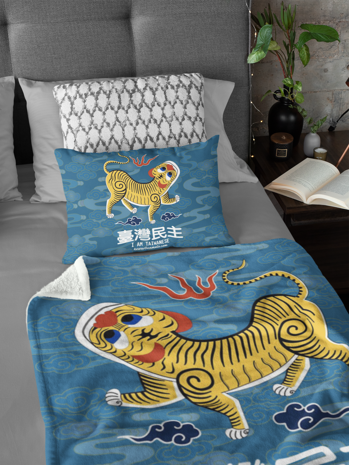 home-decor-mockup-featuring-a-pillow-and-a-blanket-31296 (1).png