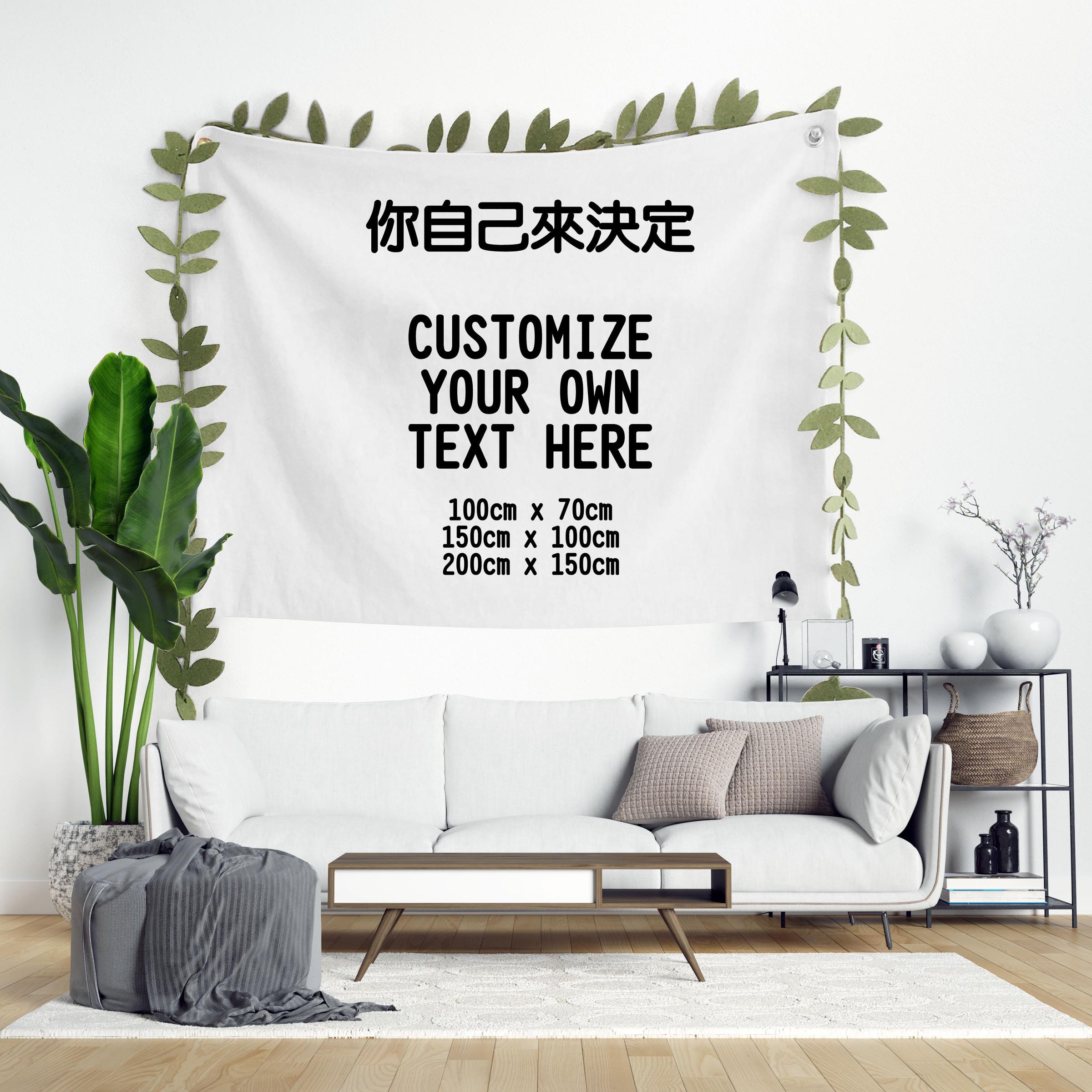 CustomizeBlank.jpg