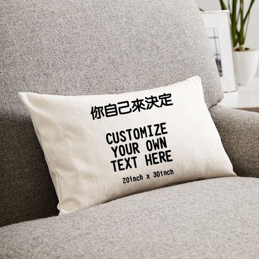 CustomizeBlank2030.jpg