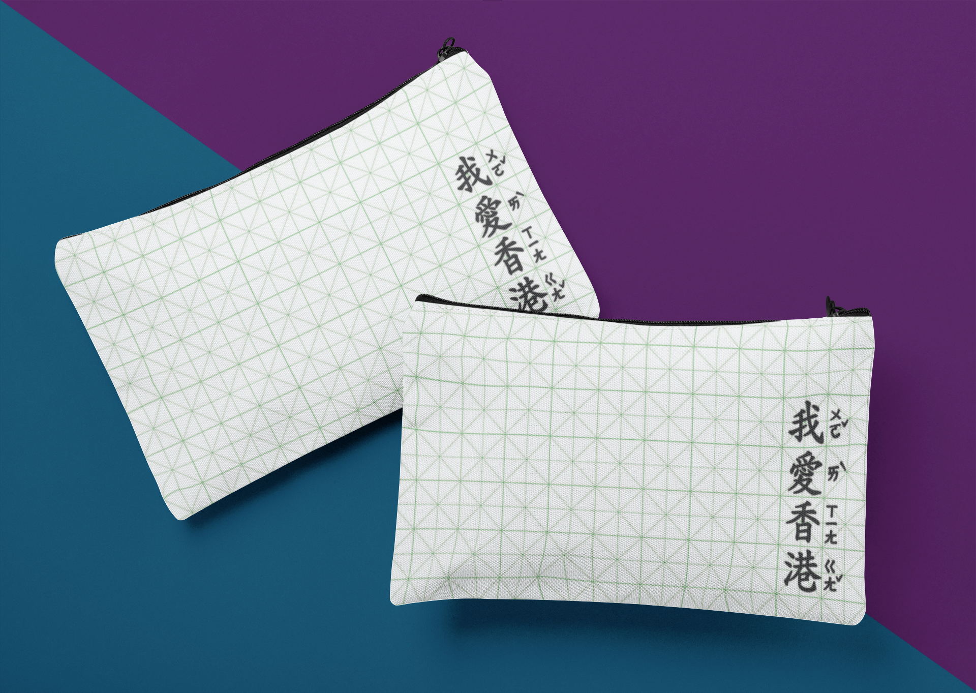 mockup-of-two-cosmetic-pouches-placed-over-a-bicolored-surface-29980 (1).png