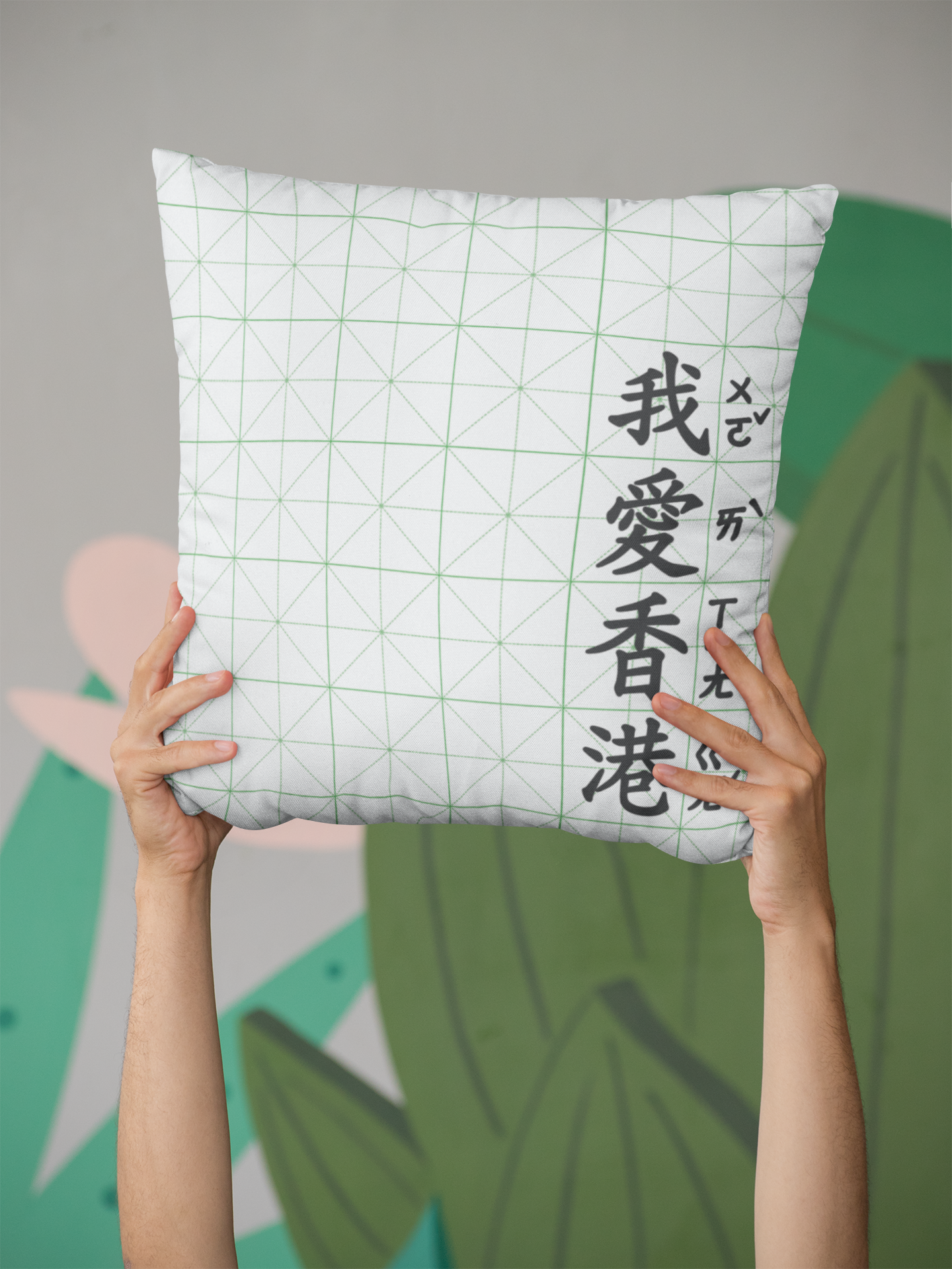 mockup-of-hands-holding-a-square-pillow-29001 (18).png