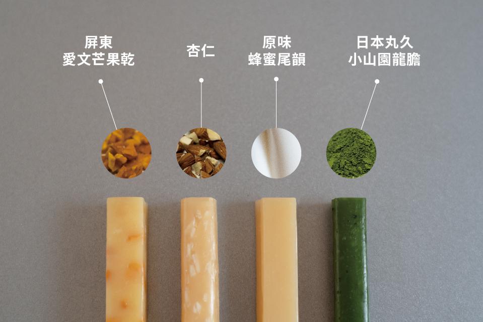 首發四種口味食材.jpg