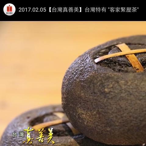 非凡新聞台灣真善美