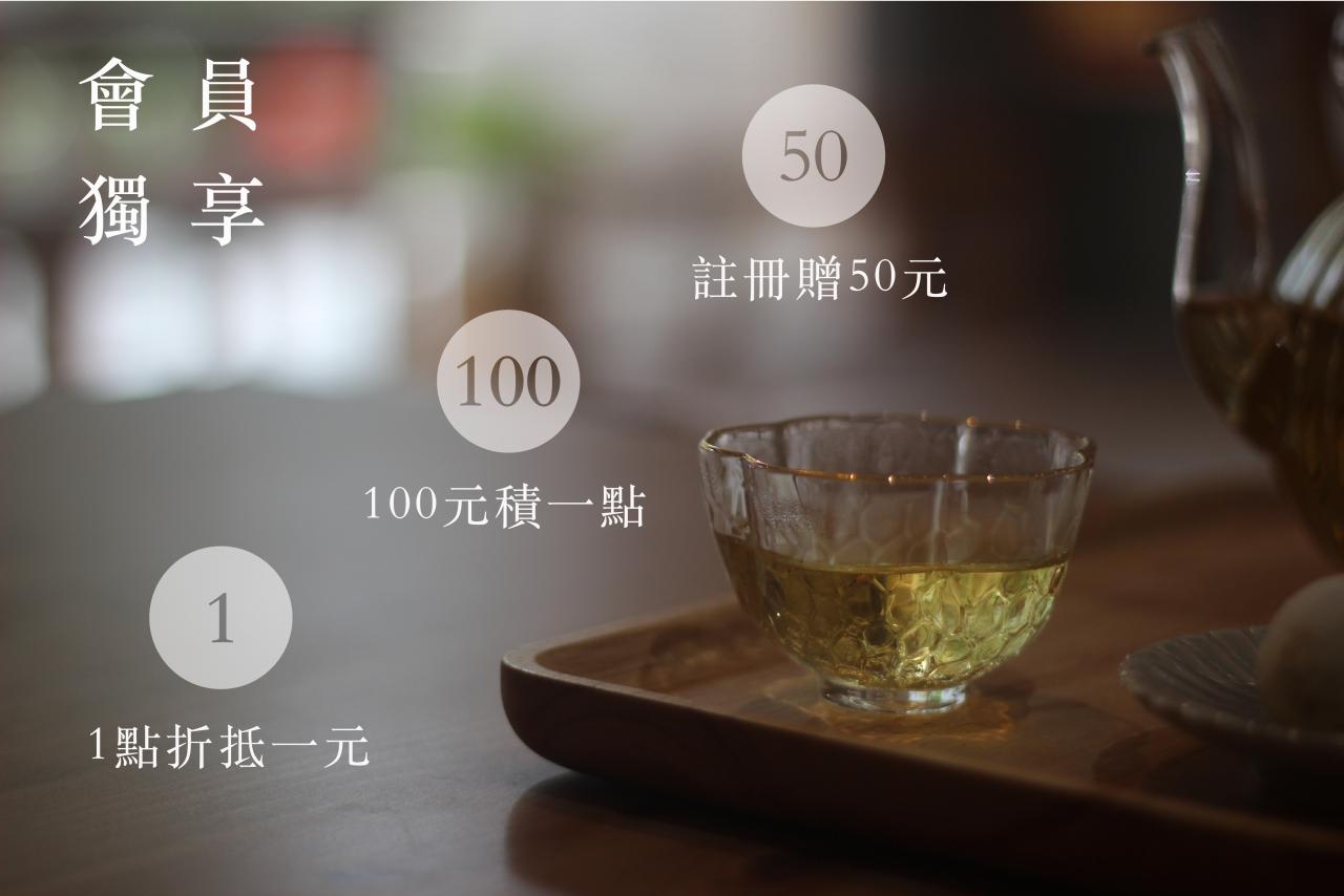 有好食茶 IUHO SIID CHA  