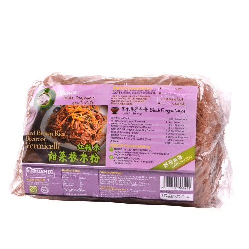O'Choice-Red Brown Rice Beetroot Vermicelli (400g)