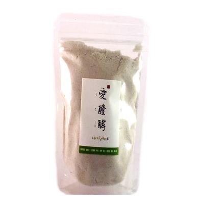竹鹽.jpg