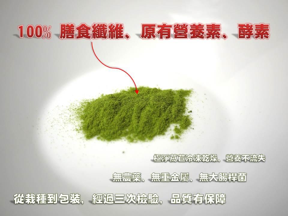 蔬菜粉-07.jpg