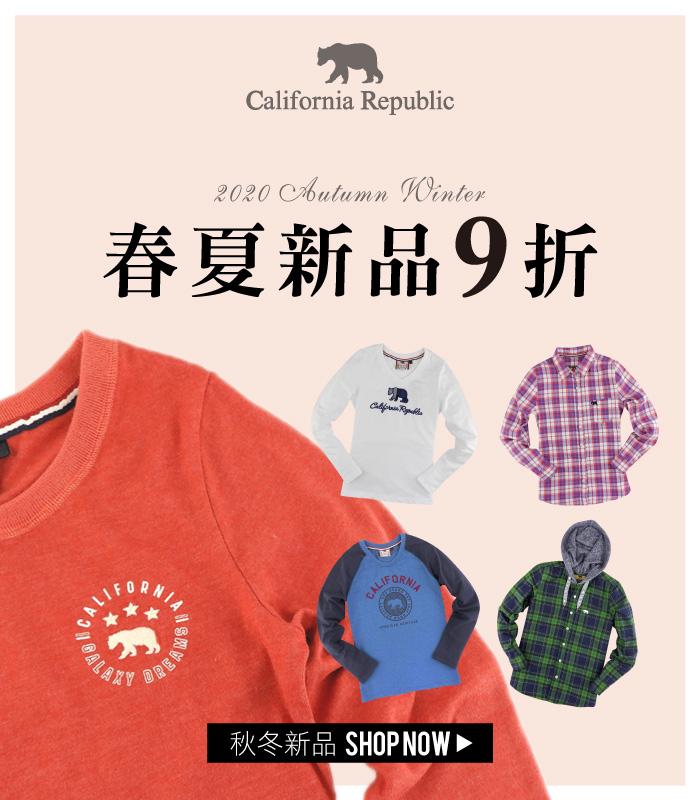 California Republic |