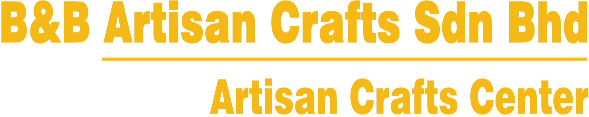 B&B Artisan Crafts Center - 婆罗洲の祝福手工艺品文化馆
