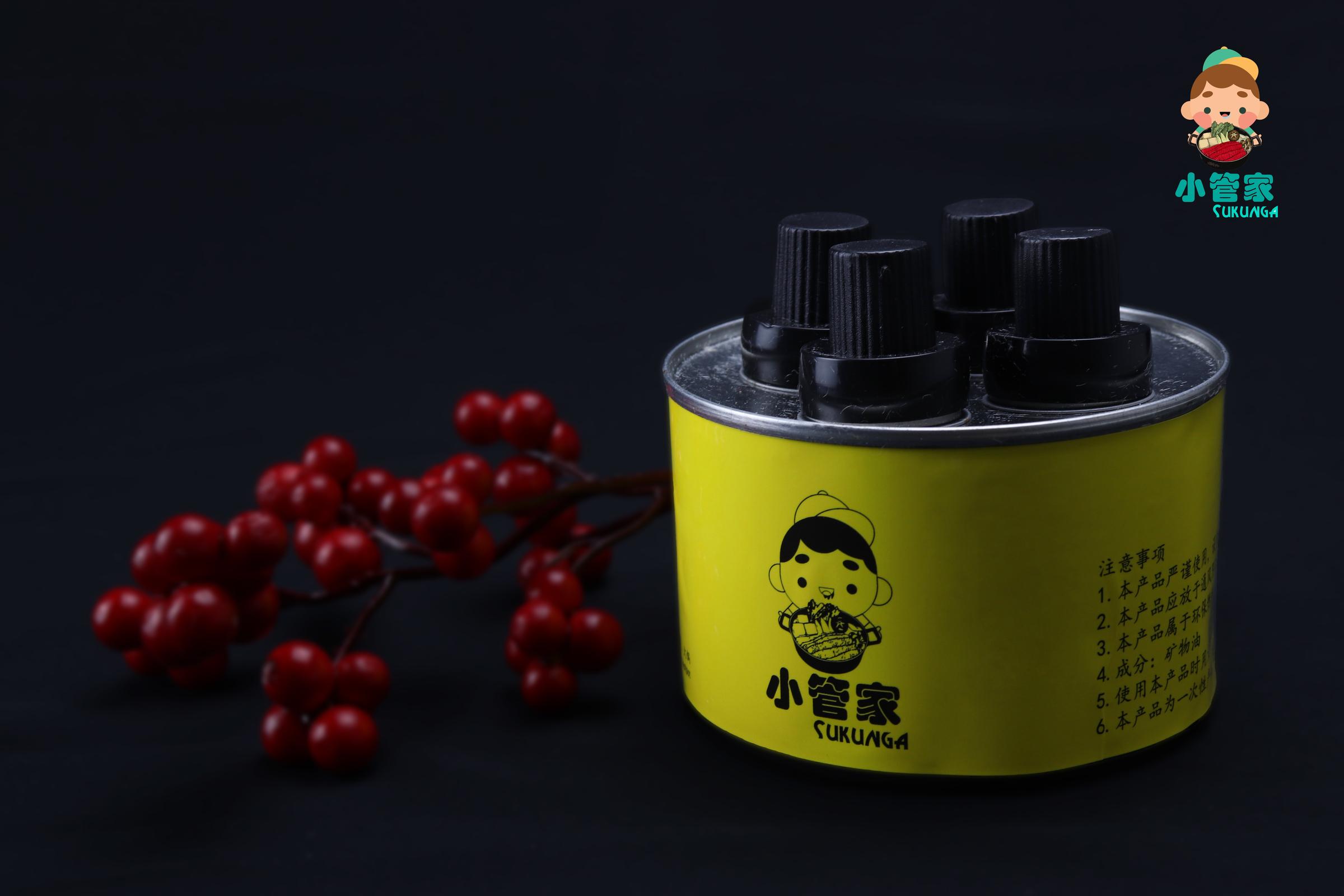 燃料罐.jpg