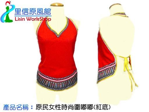 原民女性時尚圍嘟嘟(紅底)市價800 特價550.jpg