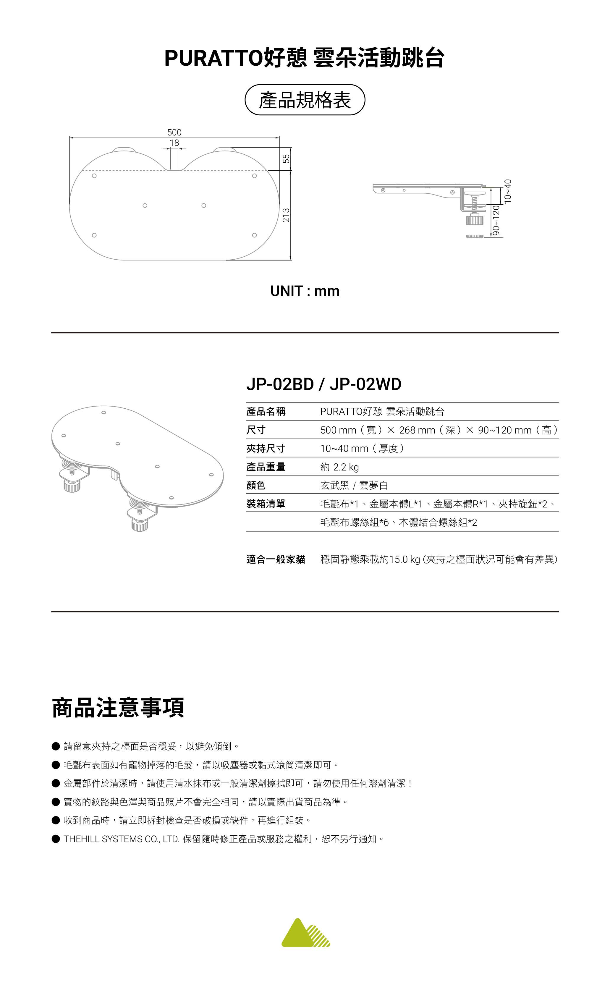 JP-02BWD (4).jpg