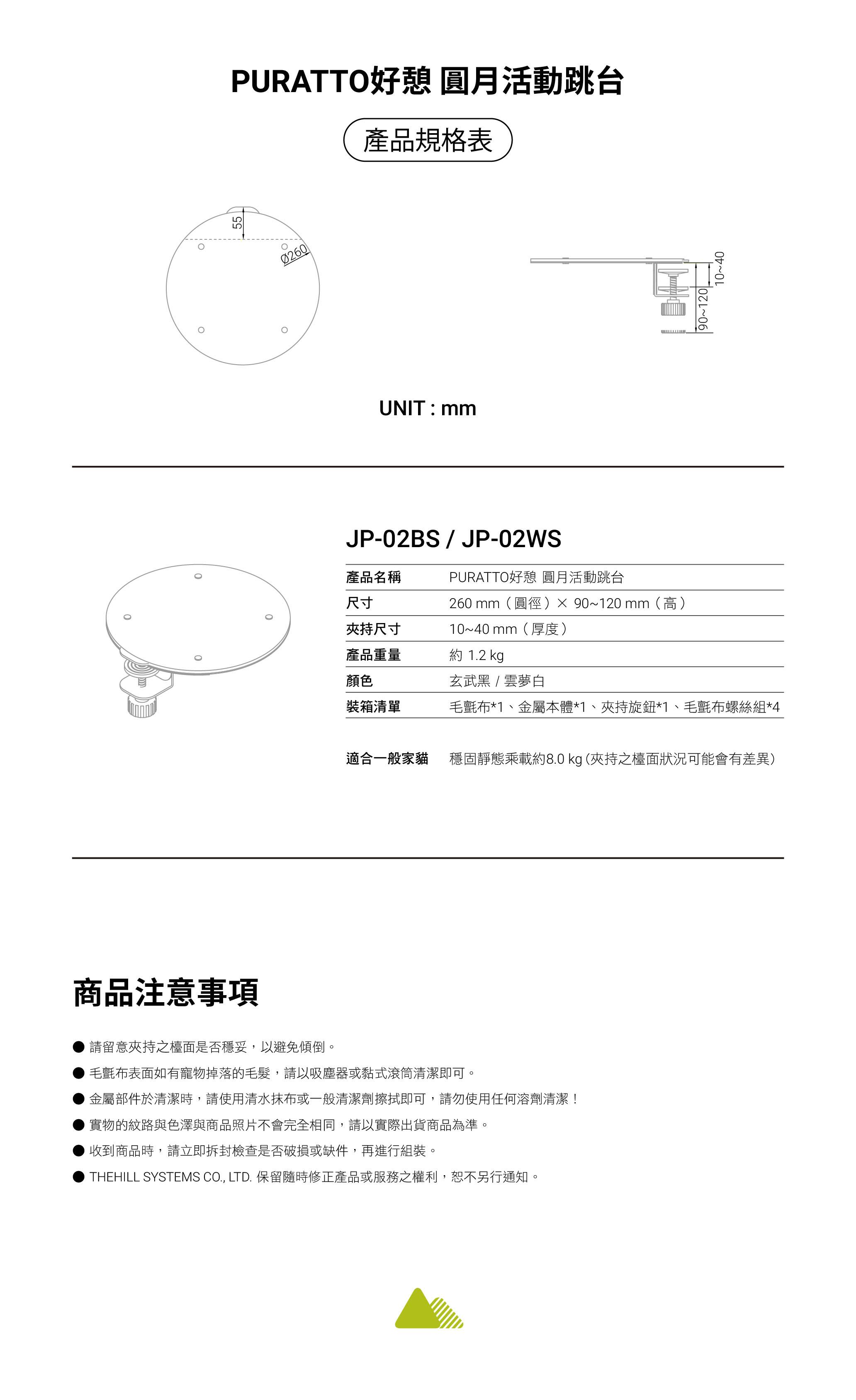 JP-02BWS (4).jpg