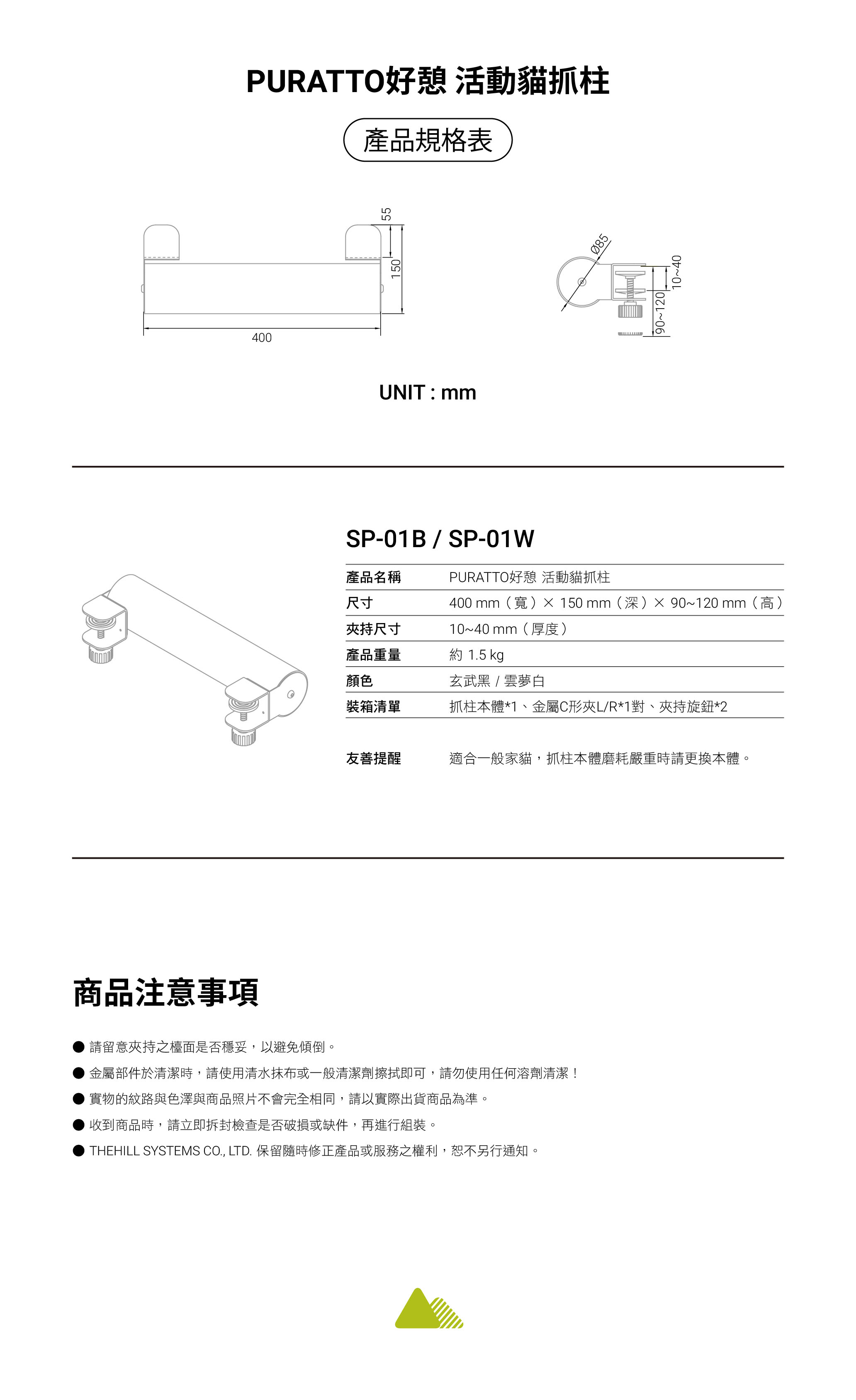 SP-01BW (3).jpg