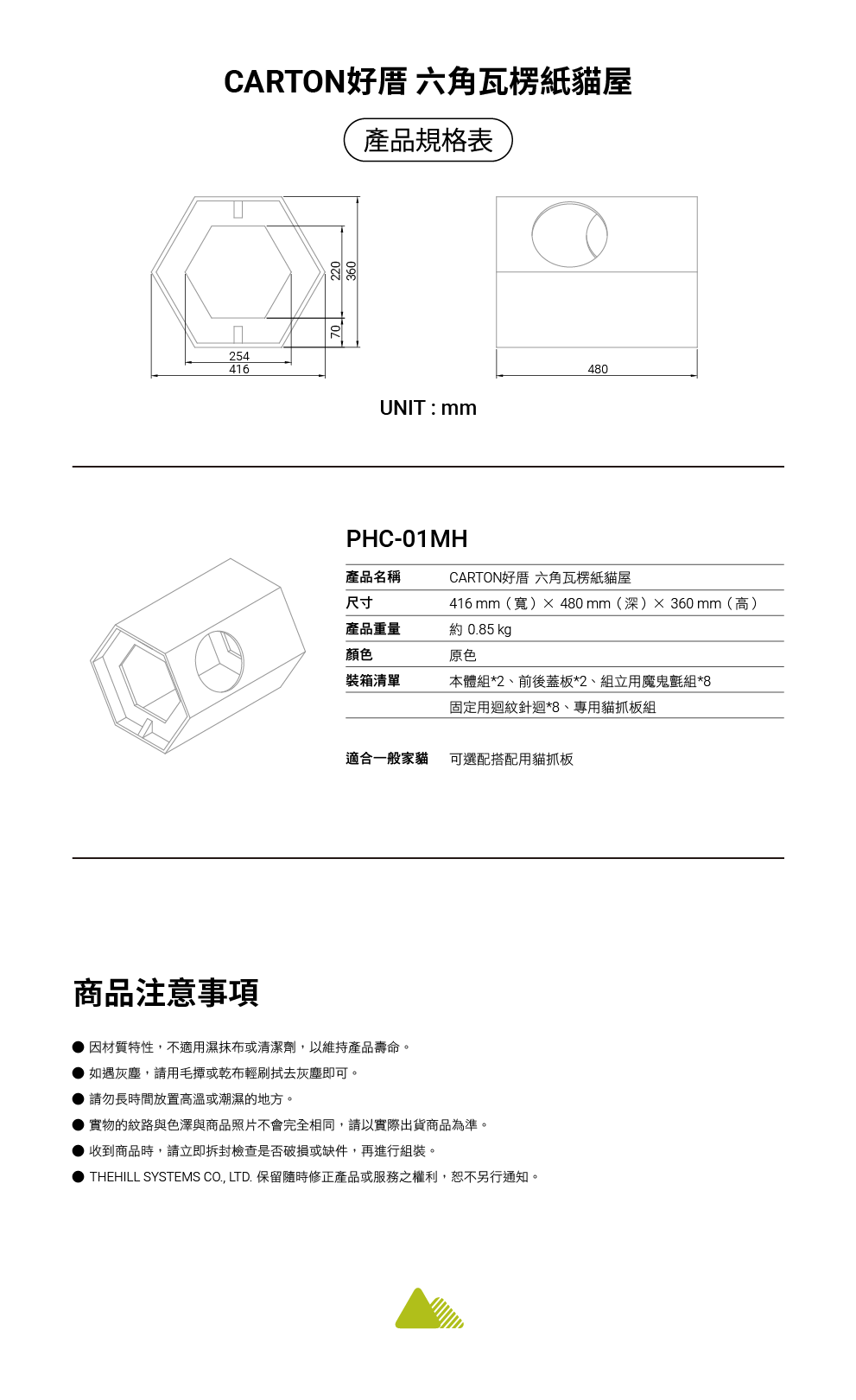 PHC-01MH (4).png