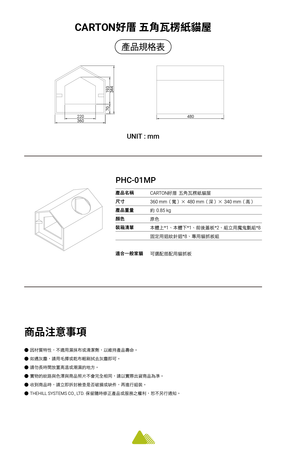 PHC-01MP (4).png
