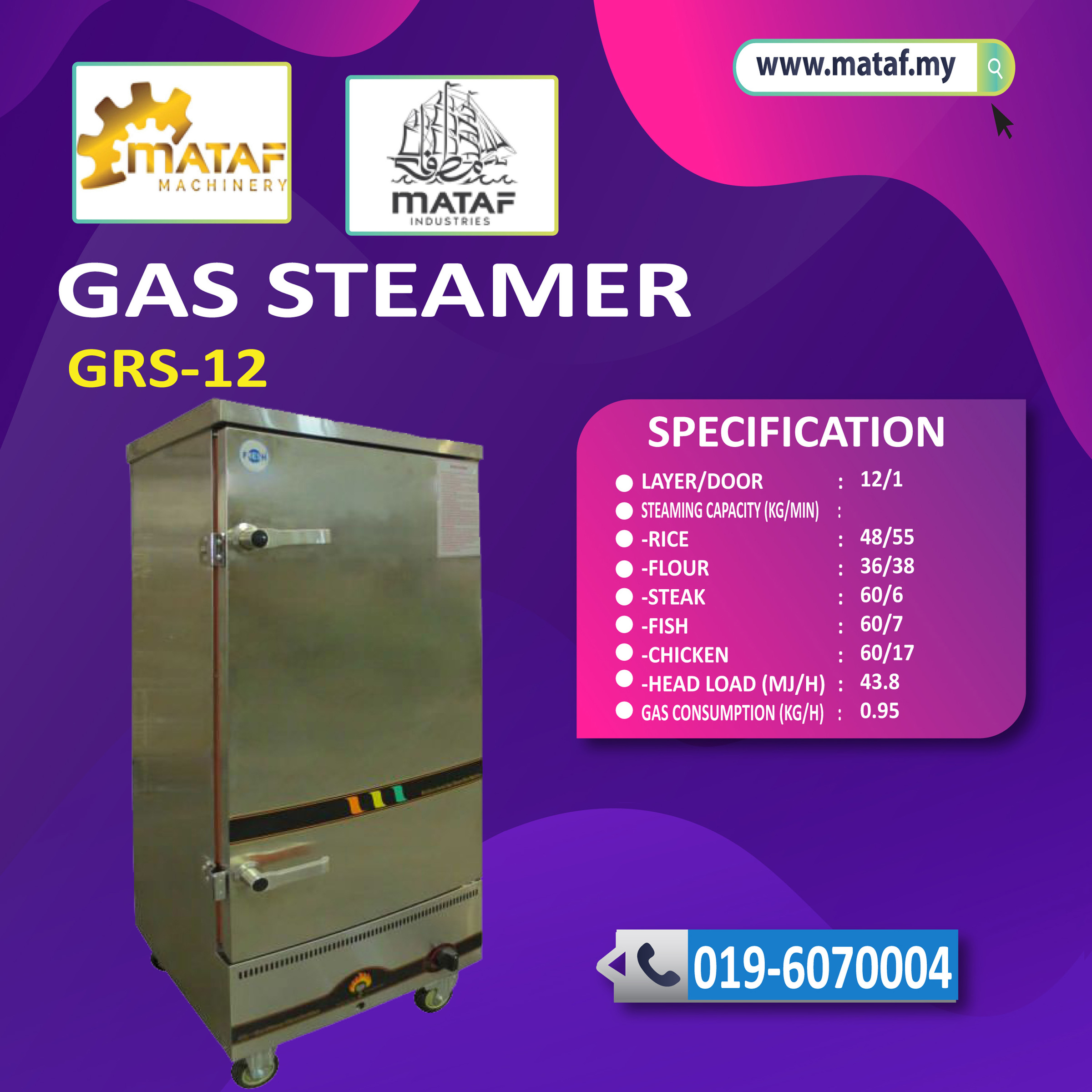 3-GRS-12.jpg