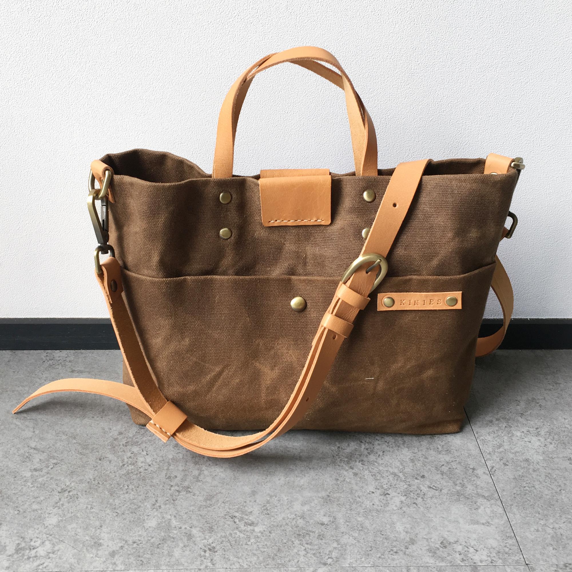 LS17 Sling Tote Bag 13.jpg